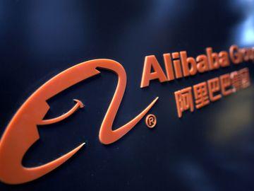 傳阿里巴巴推遲至10月上市 集資150億美元