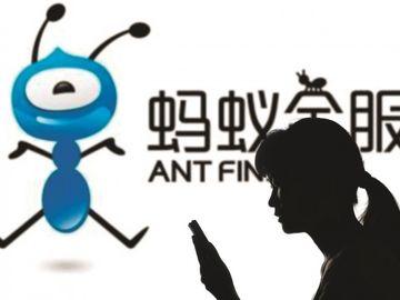 企業排名 螞蟻金服