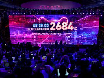 2019年「雙11節」天貓銷售額達2684億人民幣,再創新高