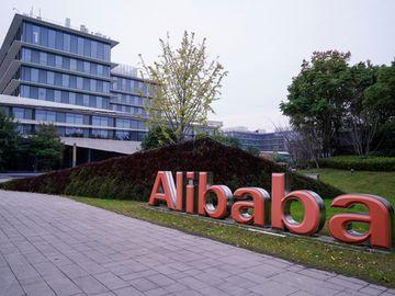 消息指阿里巴巴定價為每股176港元