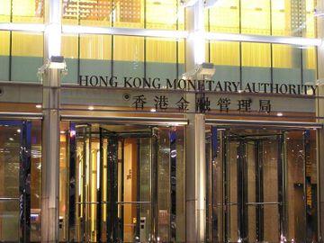香港金管局