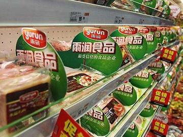 中國雨潤食品