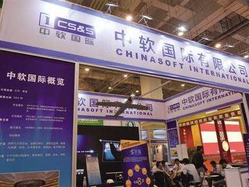 中軟國際(00354)與華為簽合作協議 現升7.8%