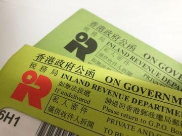 報稅2021-稅務局報稅表點填-報稅遲交-報稅填錯-扣稅免稅-交稅-香港財經時報HKBT