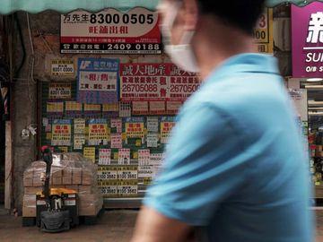 港股-美股-港股收市-恒生指數-譚智樂-香港財經時報HKBT