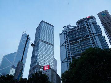 跨境理財通, 理財通, 香港, 大灣區, 人民幣, 金管局, 人民銀行,