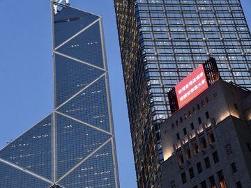 國安法, 港版國安法, 香港自治法案, 建設銀行, 中國銀行, 工商銀行, 美國, 美元,