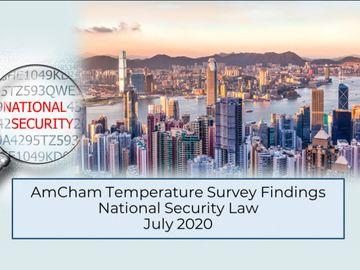 港區國安法, 香港美國商會, 撤資, 政治風險