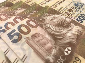 定期存款, 港元, 港元定存, 虛擬銀行, 天星, 眾安, ZA Bank, 匯立銀行,