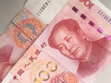 人民幣, 中信證券, A股, 人民幣匯率, 人民幣走勢, 中國, 港交所, 藍籌股,