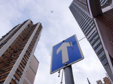 香港買樓投資風險, 借樓價9成, 供樓, 高槓桿, 高風險, 第一桶金