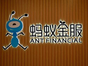 螞蟻集團上市, 螞蟻金服, 阿里巴巴, 馬雲, 港交所, 支付寶, alipay, 騰訊, 香港,
