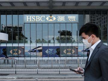 匯豐, 匯控, 匯豐股價, 匯豐跌穿金融海嘯價33元, 香港,