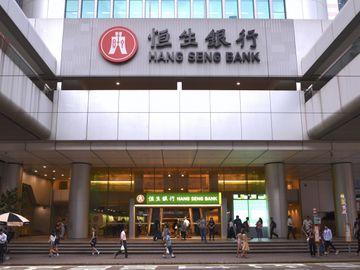 恒生, 恒生銀行, 匯豐, 股息率, 銀行股,