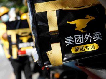 美團-港股-恒指-牛熊證-黃麗幗-香港財經時報HKBT