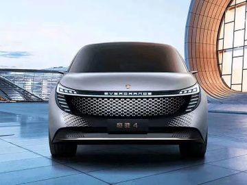 恒大健康, 恒馳, 新能源汽車, 比亞迪, tesla, 特斯拉, 恒大汽車,