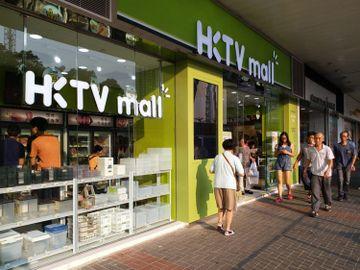 hktvmall, 香港電視, 港版納指, 恒生科技指數, 新經濟股, 疫情, 螞蟻, 宅經濟