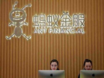 螞蟻集團, 阿里, 香港財經時報HKBT