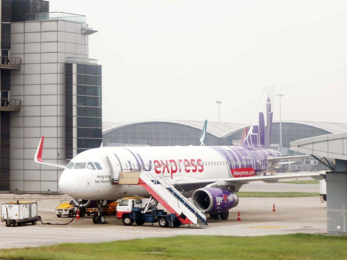 香港快運 HK Express  航空公司 退票 改機票 新安排