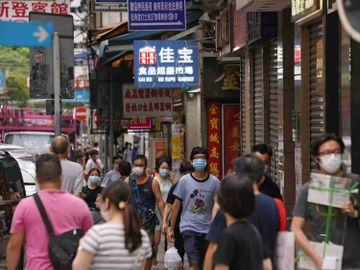 恒生指數-港股收市-港股投資-香港財經時報HKBT