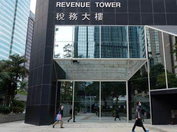 稅務局, 豁免分期繳稅附加費, 申請分期繳稅方法, 所須文件