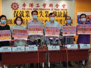 工聯會, 9000元失業津貼, 香港財經時報HKBT