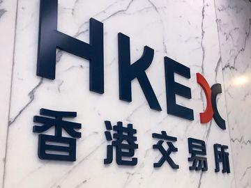 港交所, 港股, 香港財經時報HKBT