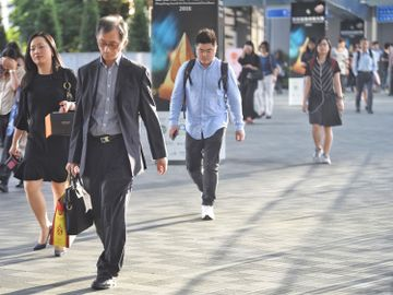 公務員, 試用期, 被捕, 公眾活動, 林鄭月娥, 香港財經時報HKBT