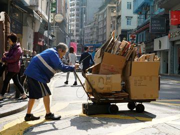 基層, 失業, 就業不足, 香港財經時報HKBT