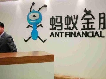 阿里巴巴, 螞蟻集團, 港股, 香港財經時報HKBT
