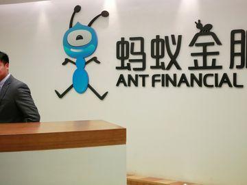 螞蟻上市, 螞蟻金服,  阿里巴巴, 騰訊, 李嘉誠, 長和, 長實, 新股, IPO, 投資, 香港財經時報HKBT