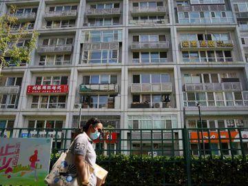 弘陽地產, 港股, 內房股, 香港財經時報HKBT