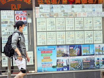 買二手樓教學, 置業, 細訂, 大訂, 律師費, 香港樓市-香港財經時報HKBT