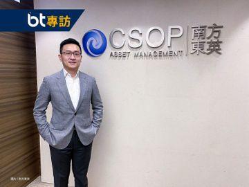 恒生科技指數, ETF, 港版納指, 南方東英恒生科技指數ETF, 南方東英, 王卓峯, 香港財經時報HKBT