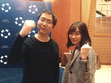 23歲日本女生-Ayaka Nirei-傳統教育-創業-收購母校-疫情-網上教學-香港財經時報HKBT