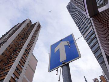 買樓, 置業, 上車, 首置, 按揭, 印花稅, 差餉地租, 一手樓, 香港樓市