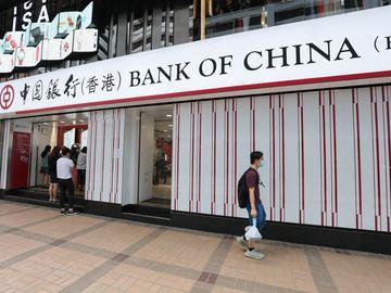 匯豐, 銀行, 銀行股, 中銀香港, 中國銀行, 收息股, 投資, 香港財經時報HKBT