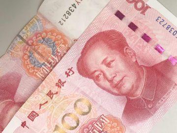 人民幣, 定期存款, 美匯, 人民幣定期存款, 銀行, 富邦銀行, 匯豐, 招商永隆銀行, 香港財經時報HKBT