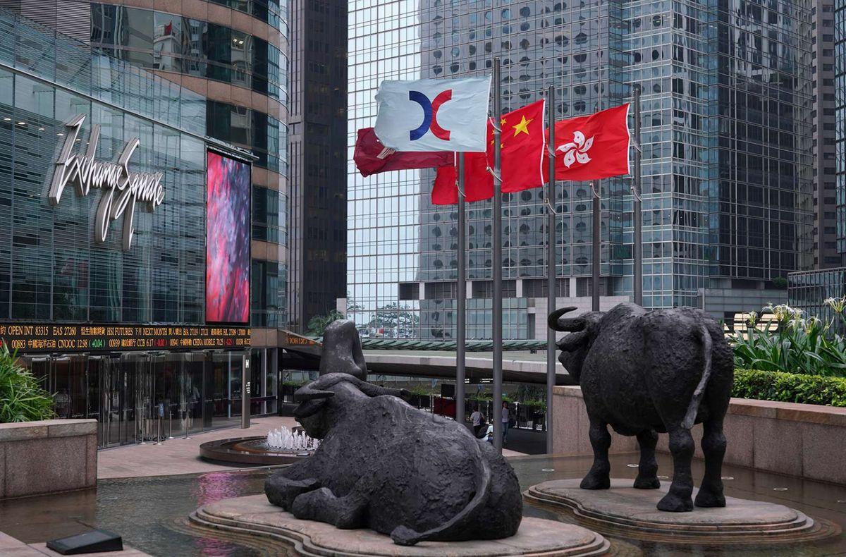 股票, 投資, 股票戶口, 銀行, 證券行, 港股, 佣金, 香港財經時報HKBT