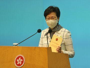 行政長官, 林鄭月娥, 三權分立, 全民檢測, 香港財經時報HKBT