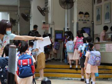 小一派位2021-小一派位結果-111叩門攻略-叩門準備-香港財經時報HKBT