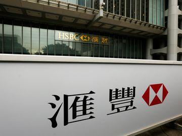 匯豐銀行-疫情-虛擬銀行-airstar-livibank-zabank-支付-香港財經時報HKBT