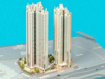 居屋申請2020-資產下限-入息上限-資產-房委會-申請按揭-香港財經時報HKBT