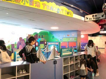 親子好去處2020-香港兒童探索博物館-室內親子遊戲-自主學習-香港財經時報HKBT