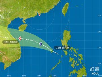 紅霞-打風-天文台-一號風球-奎明效應-熱帶氣旋