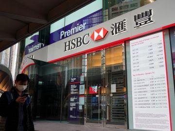 匯豐控股-連跌7日-跌穿30元-不派息-跌勢未止-香港財經時報HKBT