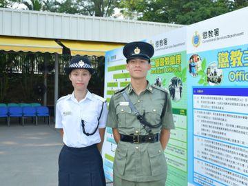 考政府工-鐵飯碗-海關-入境處-懲教署-入職要求-香港財經時報HKBT