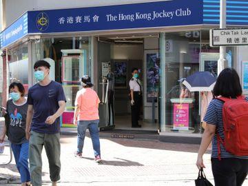 香港賽馬會-六合彩-網民-中頭獎-投注站-攪珠-香港財經時報HKBT