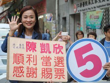 陳凱欣-終審法院-非妥為當選-立法會議員-立法會選舉-劉小麗-DQ-香港財經時報HKBT
