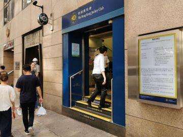 六合彩-值博率最高號碼-中六合彩頭獎-機會率-龔成教室-香港財經時報HKBT